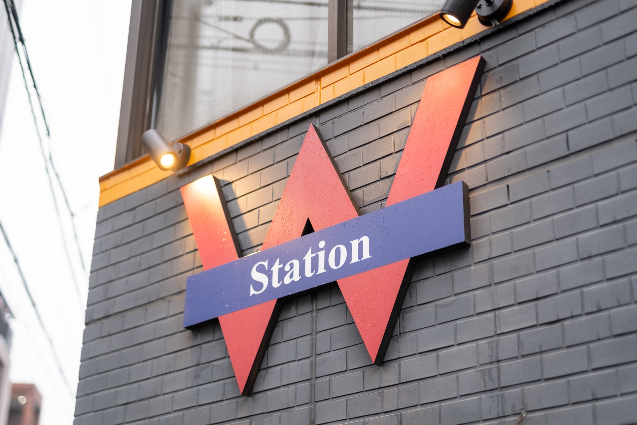W Station 外観
